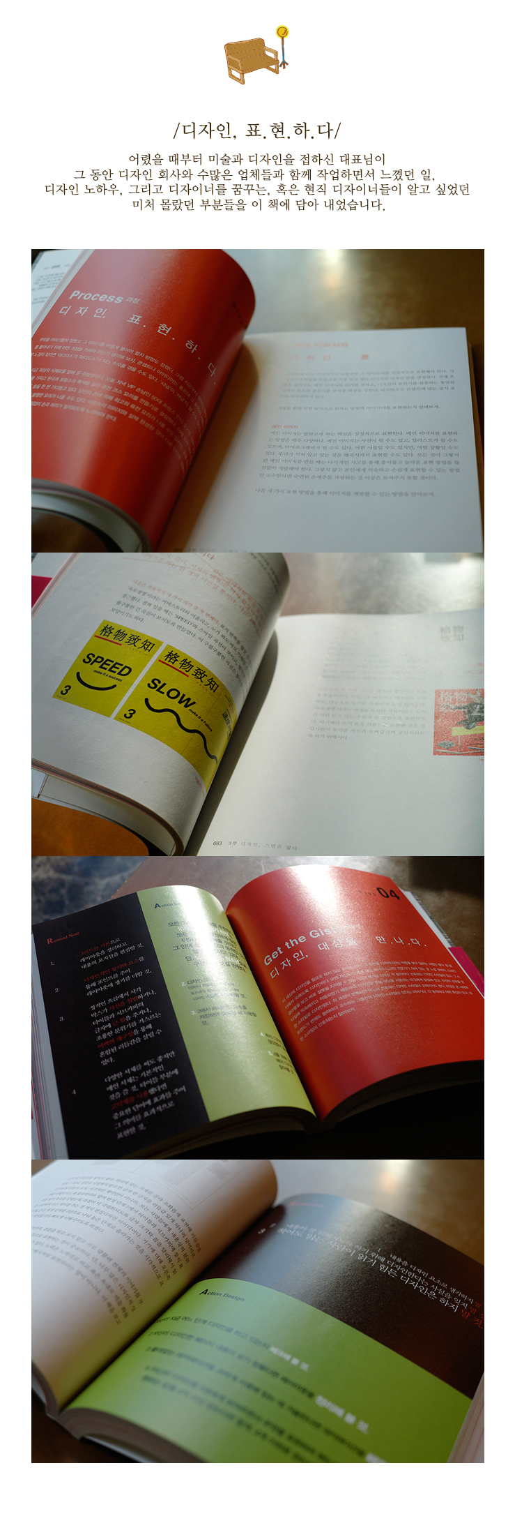BOOK_02.jpg